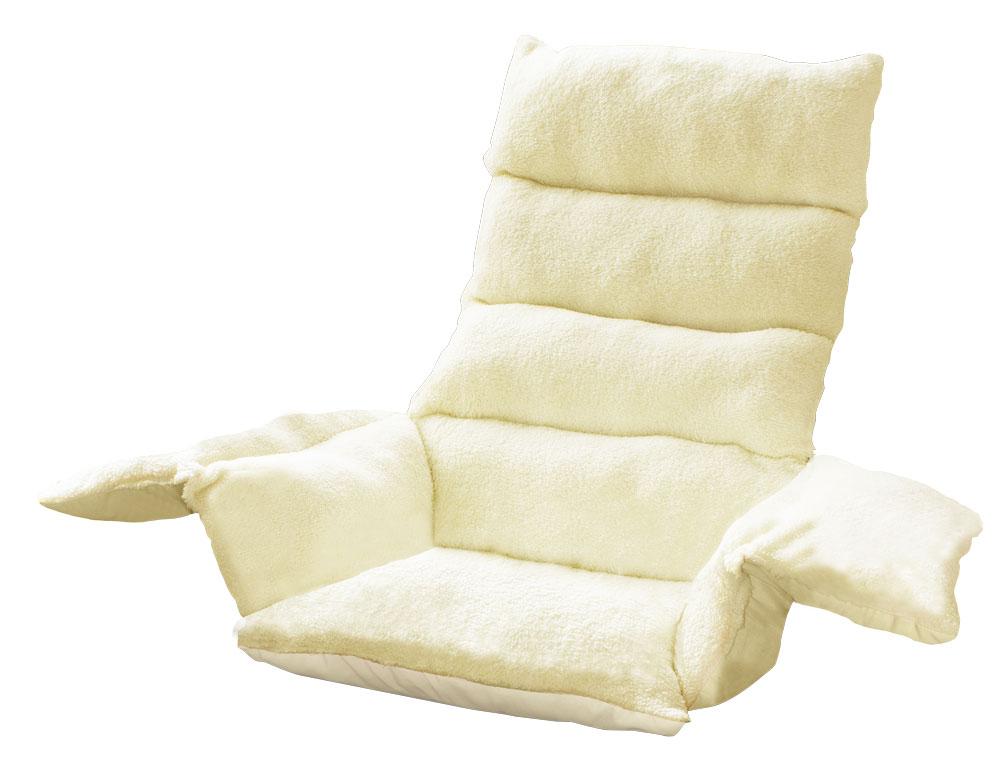 HomeLife Relaxační podsedák s opěrkami 110 x 100 cm krémová